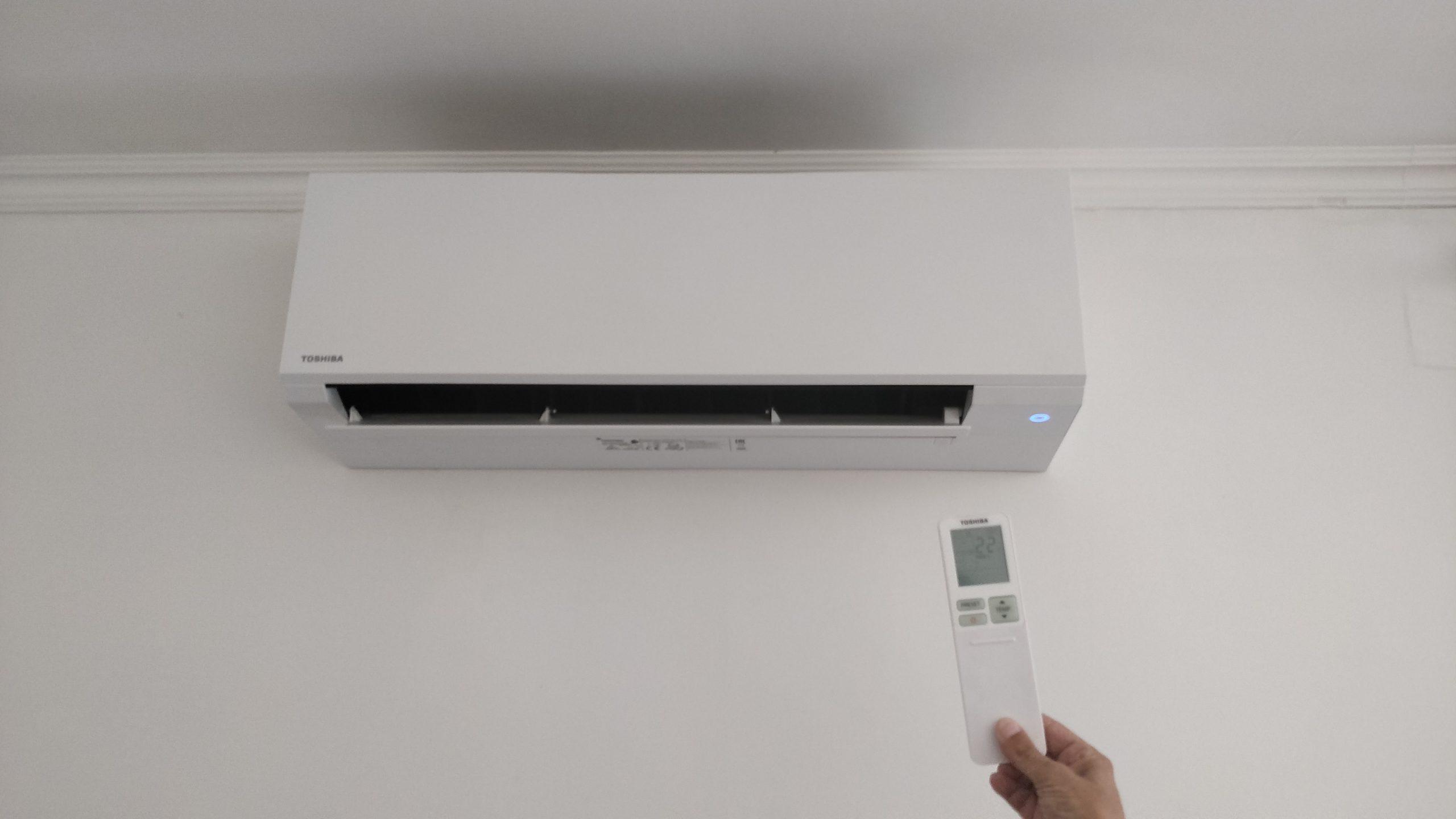 climatisation Toshiba